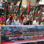 Dhaka solidarity march