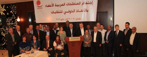 Arab trades unionists at ITUC