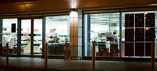 A branch of Waitrose at night