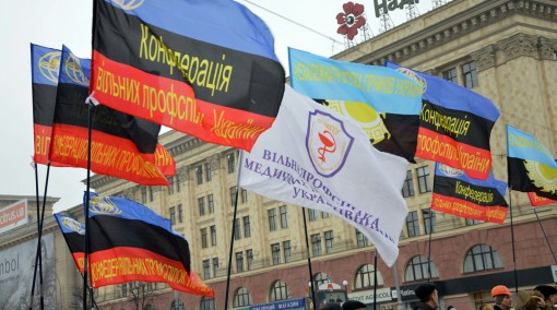 Union flags at protest in Kiev earlier this week. Photo KVPU