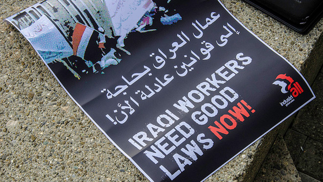 Iraqi Workers Need Good Laws Now