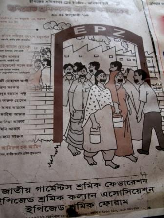 NGWF campaign poster protesting against the ban on trade unions in Export PRocessing Zones (EPZs) which continues under the new Bangladesh Labour Law