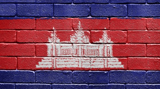 Cambodian flag painted on wall