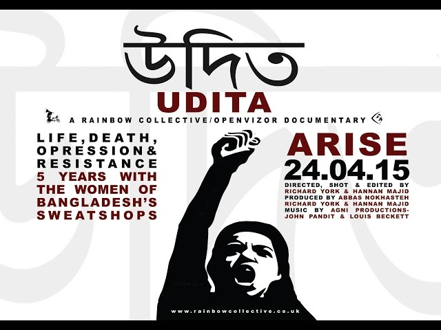Udita (Arise) documentary. Credit: Rainbow Collective