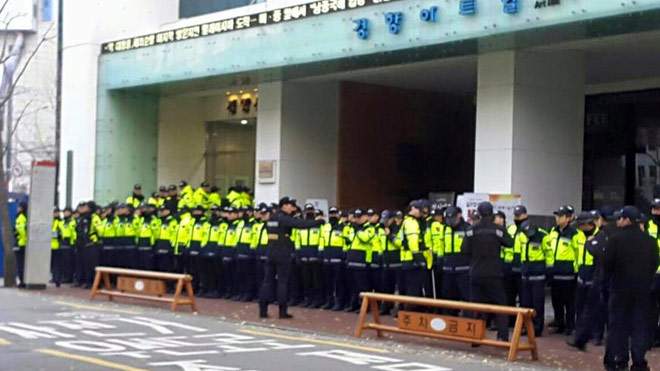 Korean police raid KPTU offices