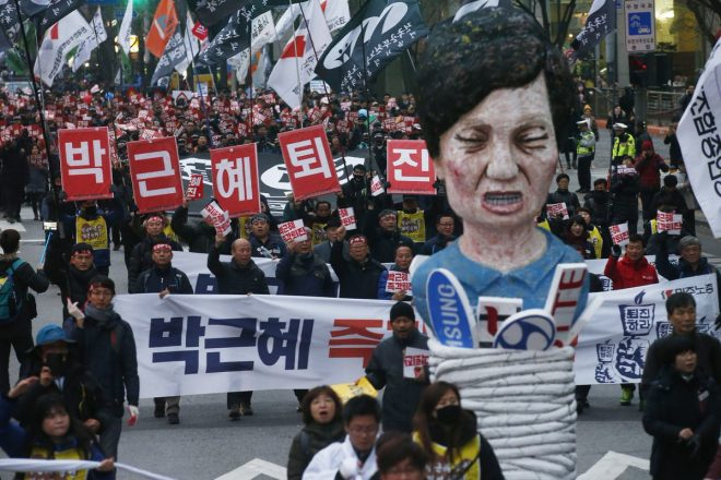 Korea protest march. Photo: IndustriAll