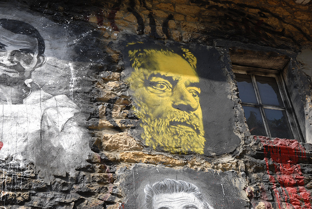 Lula's face painted on a colourful wall in Brazil